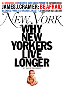NYMag cover resized.jpg